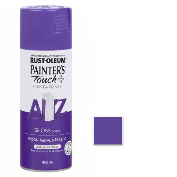 Rust-Oleum Spray Paint Gloss Purple Painter Touch